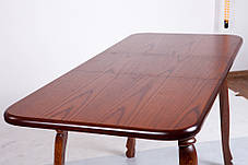 Стол обеденный Гаити 120 см орех (Микс-Мебель ТМ), фото 2