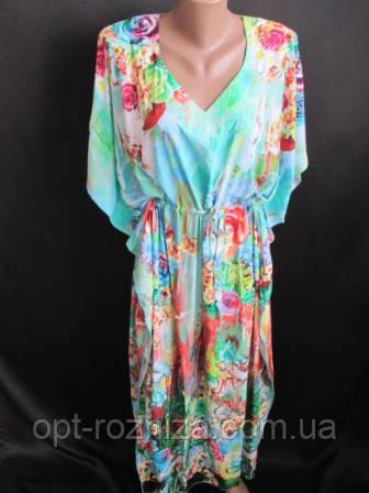 Платье макси женское летнее