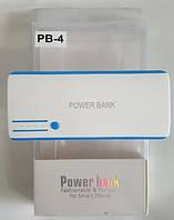 Зовнішній акумулятор Power Bank 20000mah 5V 1A