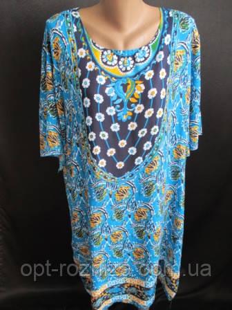 Платье-сарафан прямое