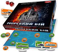Настольные игры Морской бой Люкс 0789