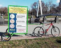 Транспортная тележка для размещения и транспортировки рекламного баннера, фото 1