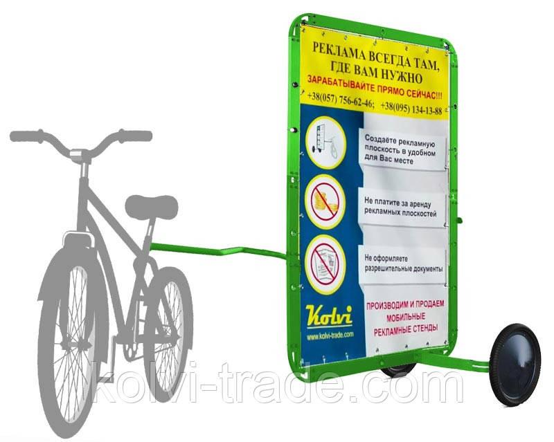 Передвижной рекламный щит для велосипеда