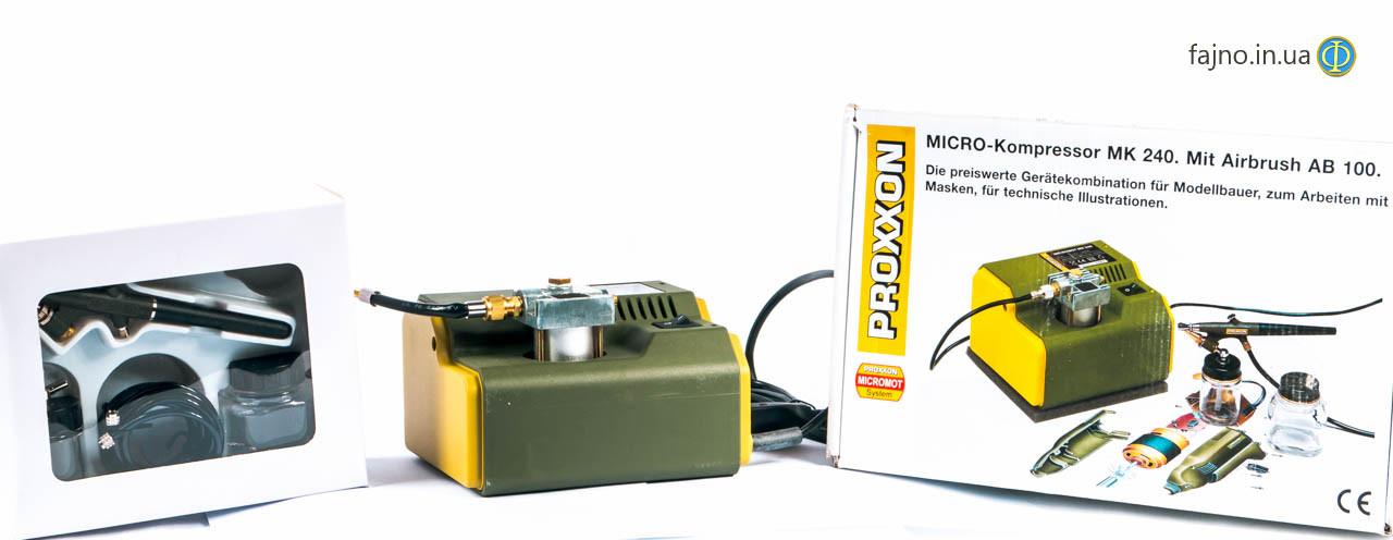Малогабаритный компрессор Proxxon MK 240
