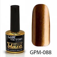Гель-лак 7,5 мл Lady Victory Metallic blaze LDV GPM-088/58-1
