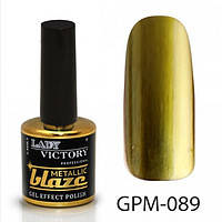 Гель-лак 7,5 мл Lady Victory Metallic blaze LDV GPM-089/58-1