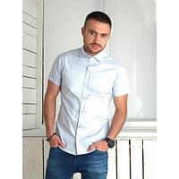 Рубашка, короткий рукав