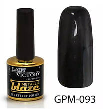 Гель-лак 7,5 мл Lady Victory Metallic blaze LDV GPM-093/58-1