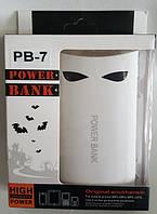 Power bank  внешний аккумулятор 8800mAh 5V 1A, фото 1