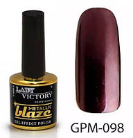 Гель-лак 7,5 мл Lady Victory Metallic blaze LDV GPM-098/58-1