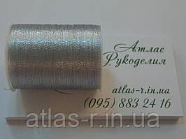 Нить люрексовая, цвет - серебро