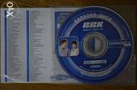 Компакт-диск BBK karaoke disk BBK