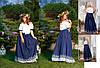 МЕДИНИ-Оригинал! Платье Лолита длинное в пол 48-54.
