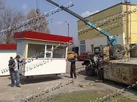 Купить киоск в Днепродзержинске