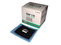 512 1159 / Радиальный пластырь 115TL. 1 Слой. 90x75мм. 20шт/уп.