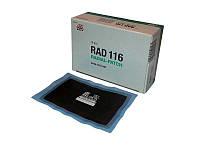 512 1160 / Радиальный пластырь 116TL. 1 Слой. 104x67мм. 10шт/уп.