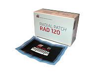 512 1207 / Радиальный пластырь 120TL. 2 Слоя. 125x80мм. 10шт/уп.
