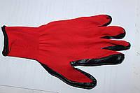 Перчатки стрейч мужские 10 размер