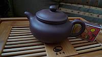 Исинский Чайник #113 (170 Мл), фото 1