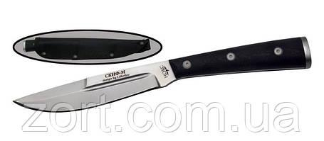 Нож с фиксированным клинком Скиф М, фото 2