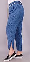 Миранда. Укороченные женские брюки большого размера. ДжинсОгурец.(Р).