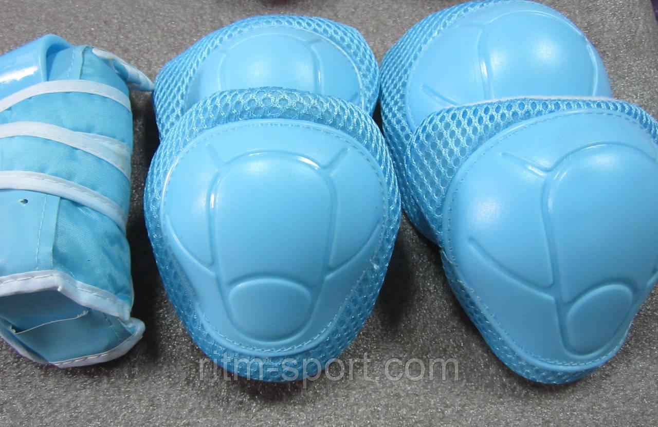 Защита для роликов (наколенники, налокотники, наладонники)