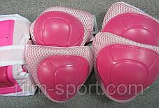 Защита для роликов (наколенники, налокотники, наладонники), фото 3