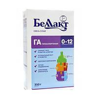 Смесь гипоаллергенная «Беллакт-ГА» для питания детей с риском развития аллергии.