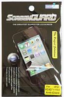 Матовая защитная пленка для iphone 4/4S (ЯПОНСКИЙ стандарт!), фото 1