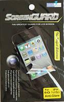 Матовая защитная пленка для iphone 5 (ЯПОНСКИЙ стандарт!), фото 1