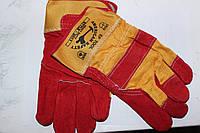 Перчатки замшевые (мини краги)