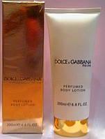 РАСПРОДАЖА!!! Лосьон для тела Dolce & Gabbana The One 200ml