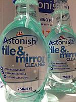 Средство для мытья зеркал Astonish tile&mirror, 750 мл