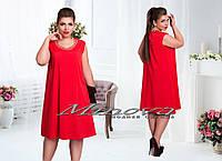 Платье большого размера 48-54