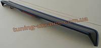 Козырек на заднее стекло со стопом для ВАЗ 2101