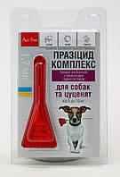 Празицид комплекс - капли от блох, клещей и гельминтов для щенков и собак весом от 5 до 10 кг