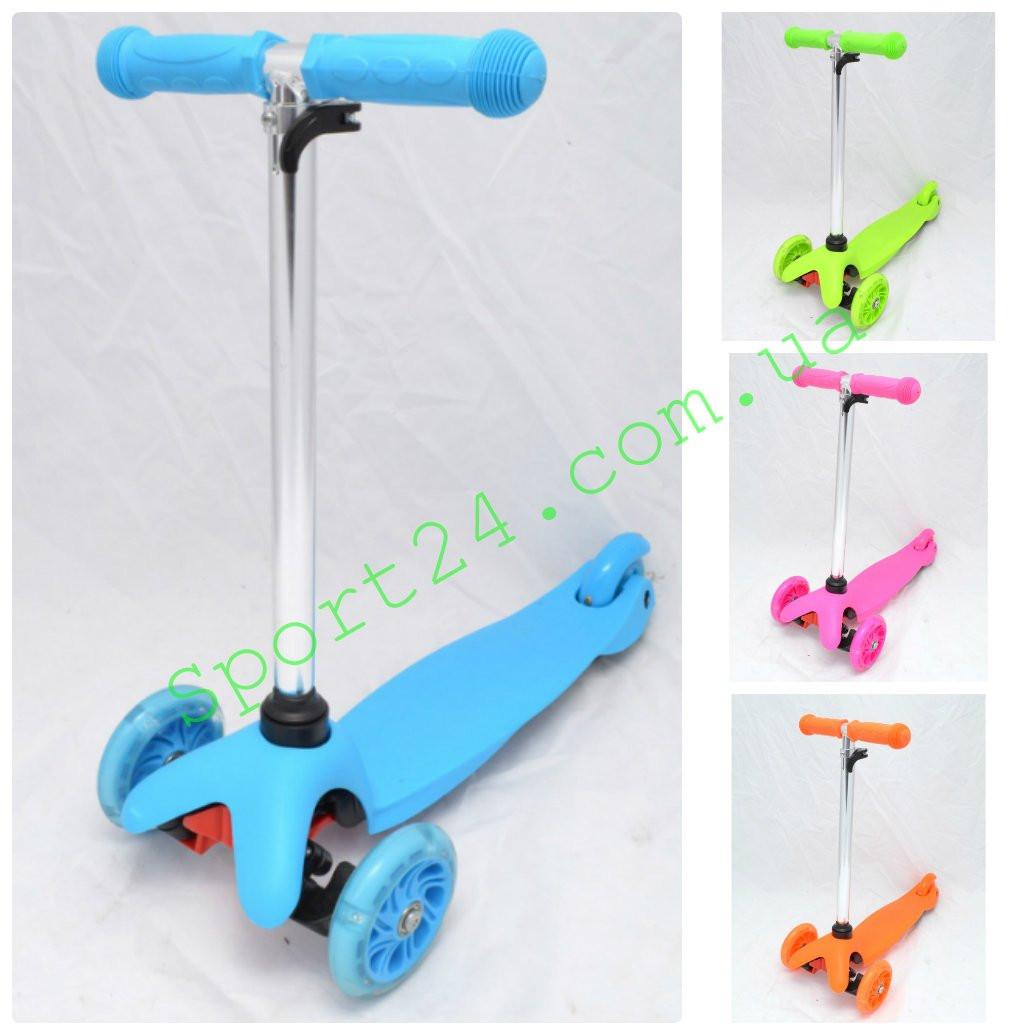 Детский 3 х колесный Самокат Scooter Mini Светящиеся колеса (руль от 46-64 см, от 2 лет, до 35 кг)