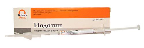 Иодотин эндодонтический (шприц), 2 г