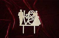 Топпер пара love, топпер для торта, топпер для сладкого стола,на свадьбу, украшения для тортов и капкейков