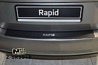 Накладки на пороги Premium Skoda Rapid 2013-
