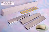 Накладки порогов Skoda Roomster 2006-