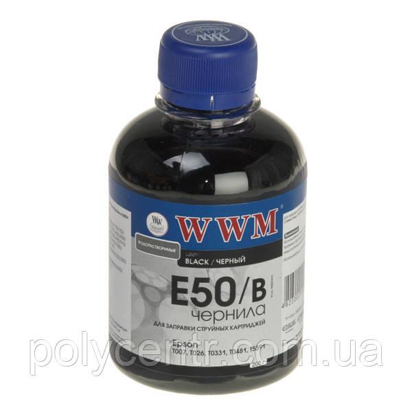 E50B(Black/ЧЁРНЫЙ)
