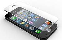 Защита на экран мобильного телефона