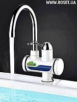 Проточный электрический смеситель-водонагреватель Rapid RLD (Горизонтальный)