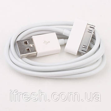Кабель зарядка для iphone 4/4S, iPad 2/3/4, iPod