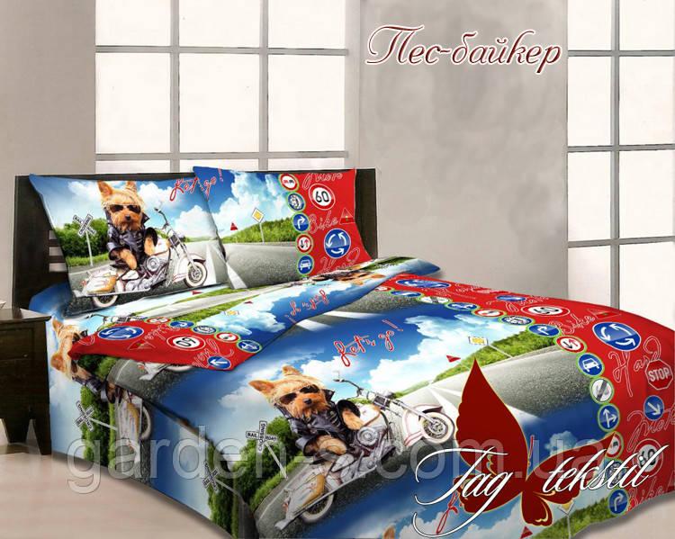 Комплект постельного белья Пес-байкер  ТМ TAG 1,5 спальный комплект