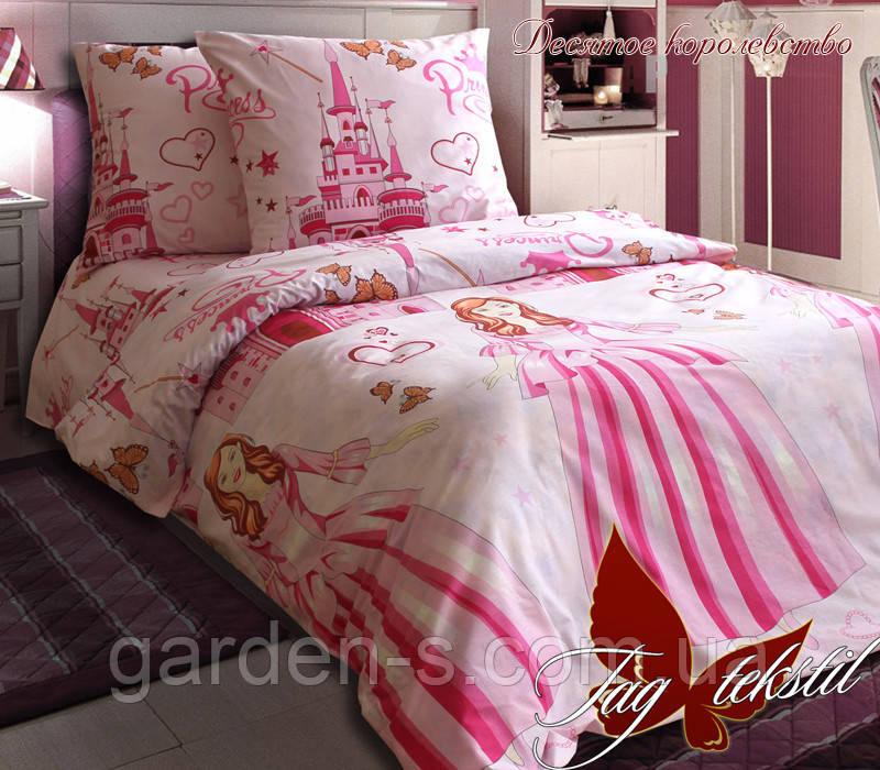 Комплект постельного белья Десятое королевство ТМ TAG 1,5 спальный комплект