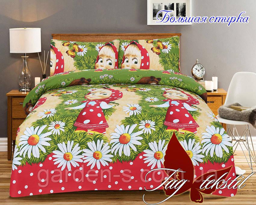 Комплект постельного белья Большая стирка ТМ TAG 1,5 спальный комплект