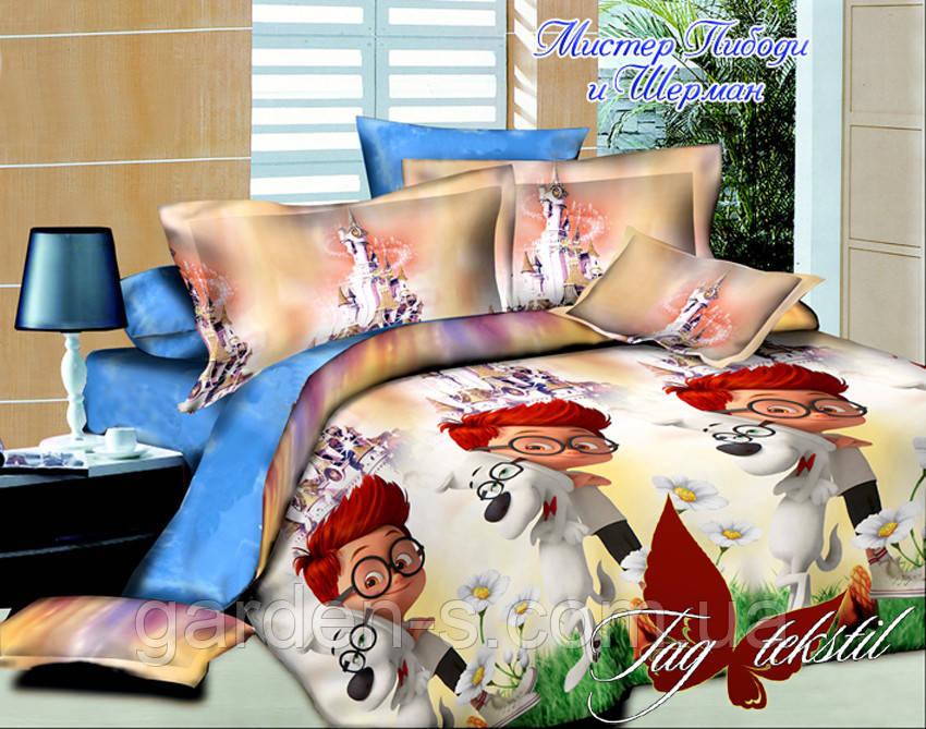 Комплект постельного белья Пибоди и Шерман ТМ TAG 1,5 спальный комплект