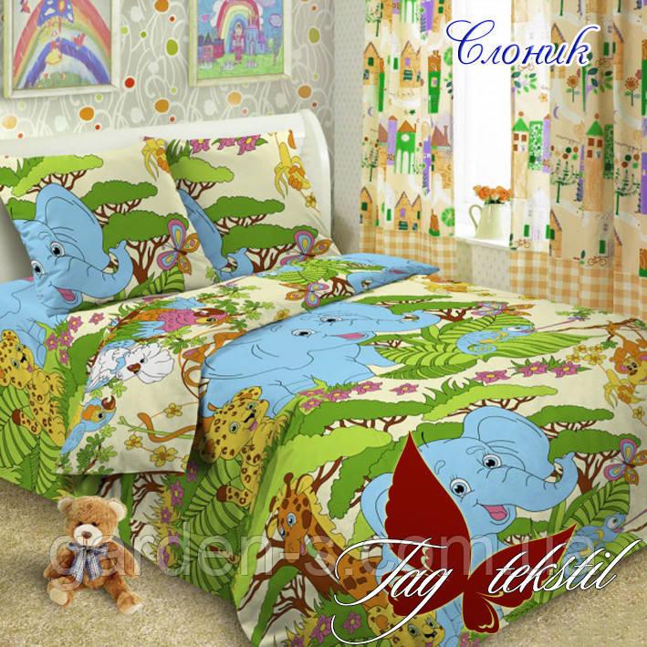 Комплект постельного белья Слоник  ТМ TAG 1,5 спальный комплект